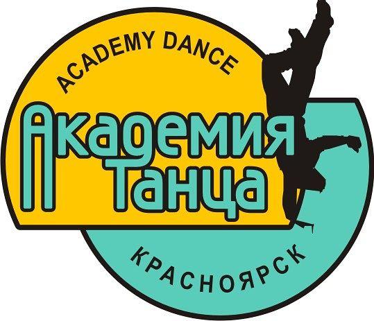 """логотип """"Академия танца"""""""