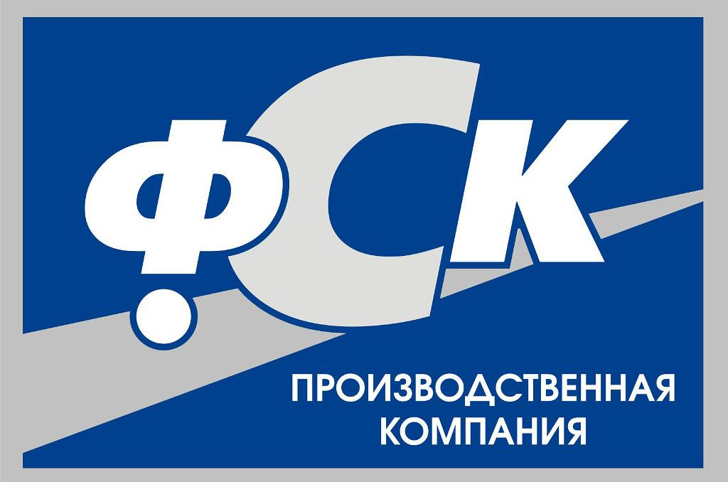 """логотип """"ФСК"""""""