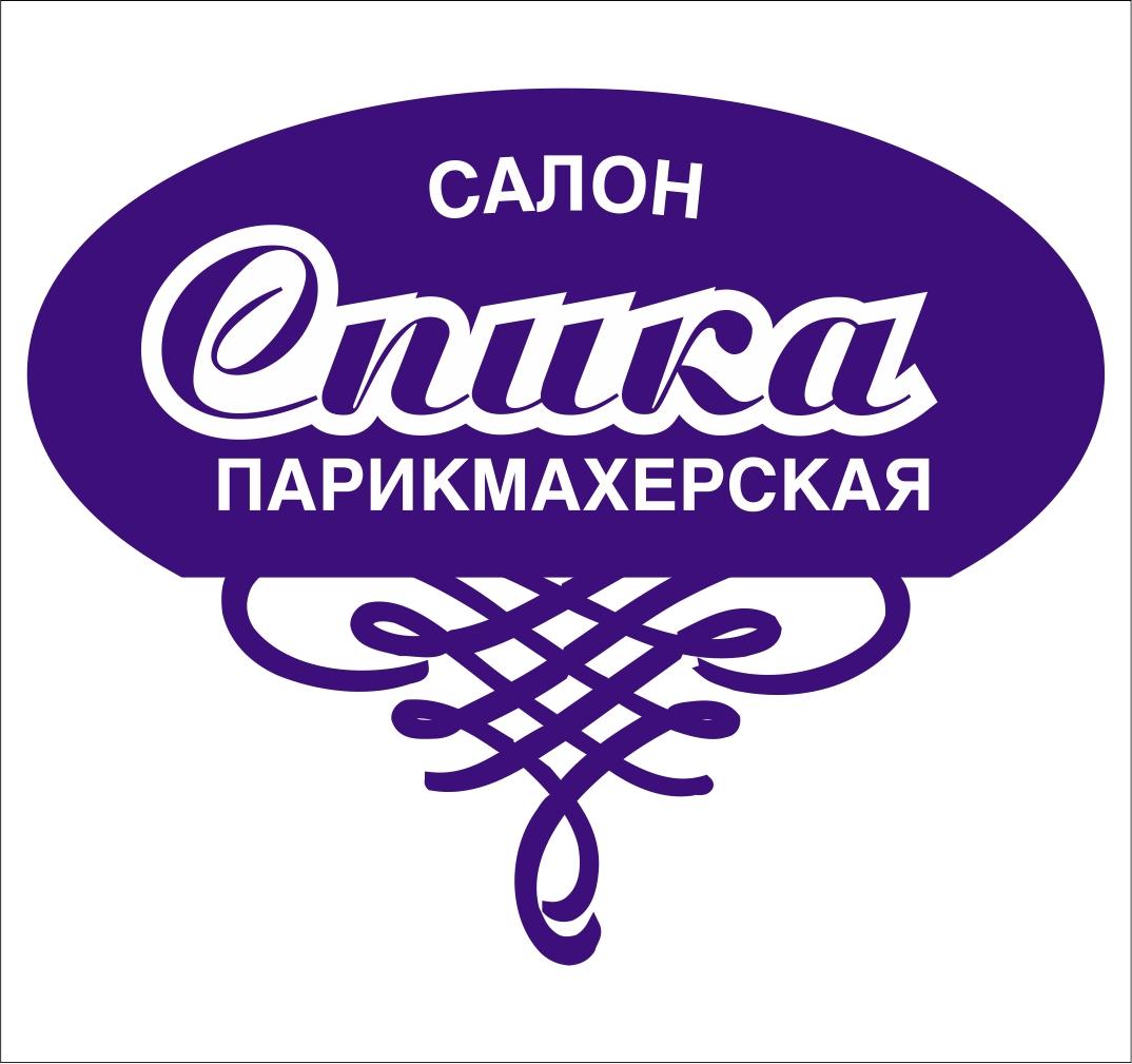 """логотип салон-парикмахерская """"Спика"""""""