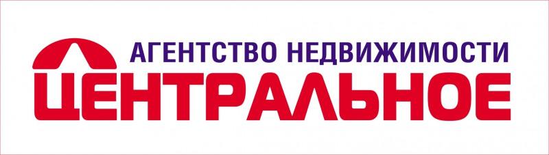 """логотип агентство недвижимости """"Центральное"""""""