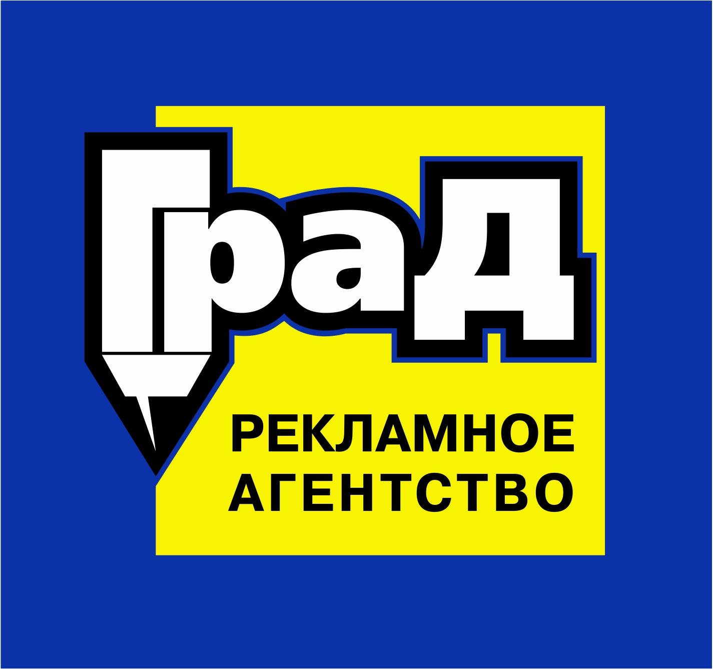 "логотип ""ГраД"""