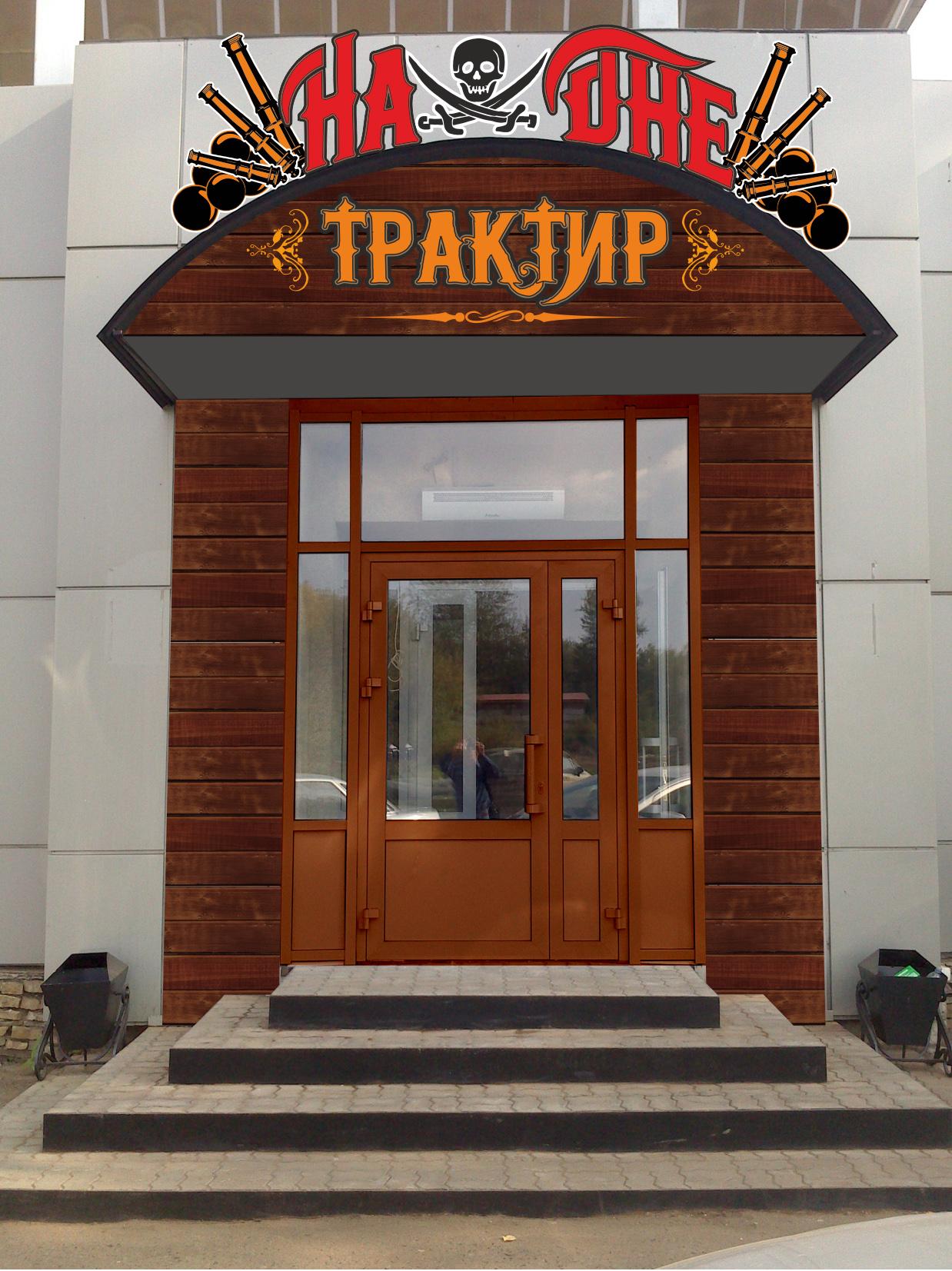 Объемная вывеска для кафе_1