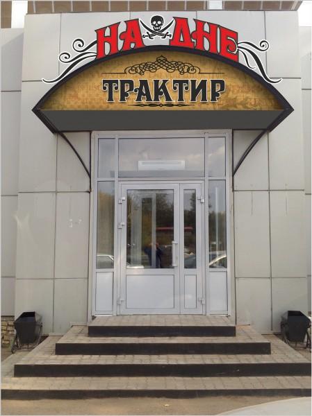 Объемная вывеска для кафе_2