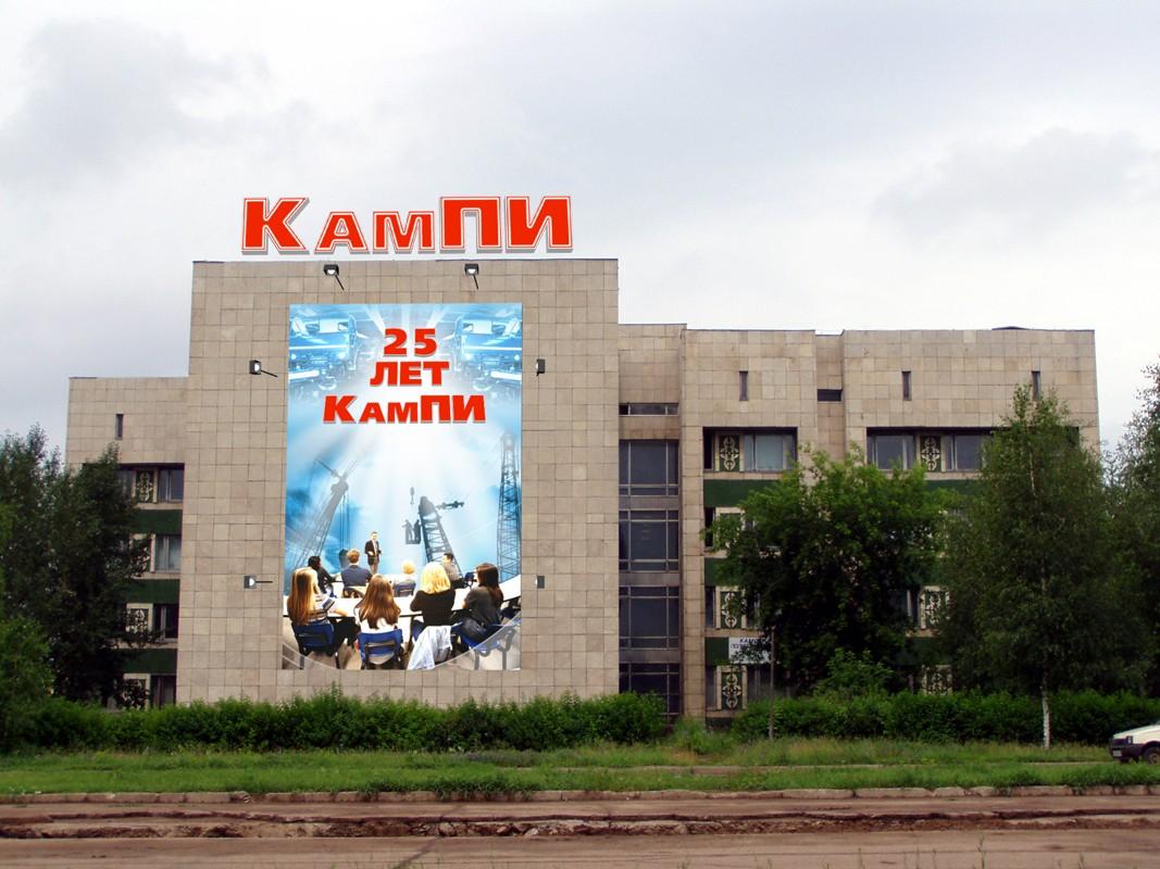 Банер на фасад здания