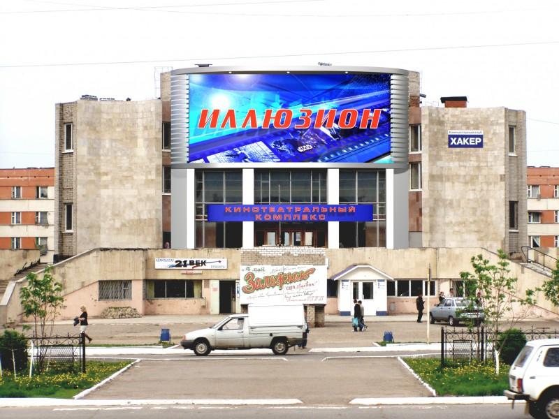 Дизайн фасада кинотеатра