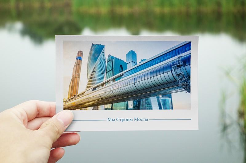 Днем, открытки строительной компании
