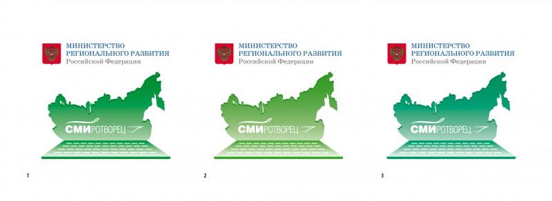 """Логотип """"СМИротворец"""", цветовые решения"""