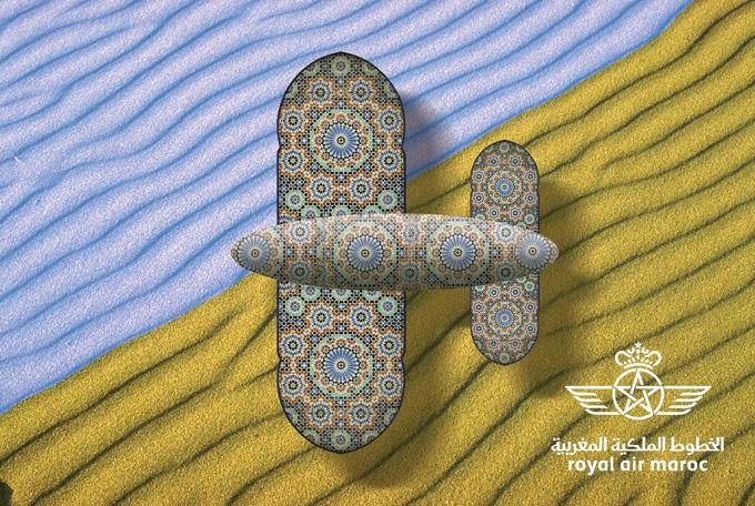 Авиакомпания Марокко. Имидж.