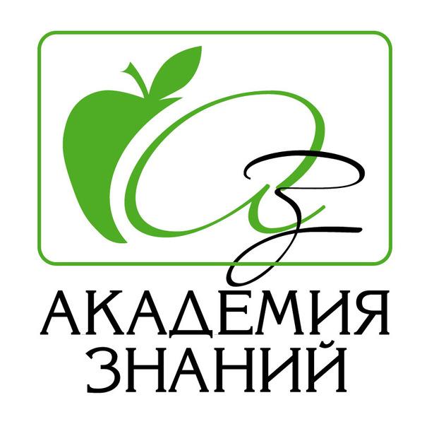 explore knowledge academt - 598×600