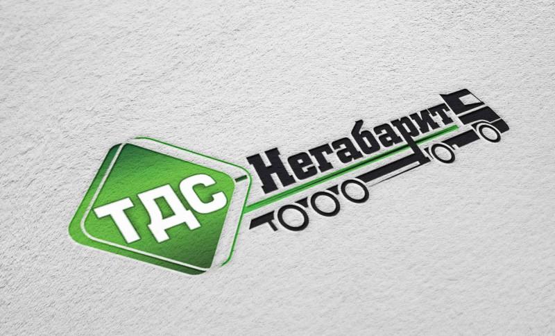 Лого ТДС