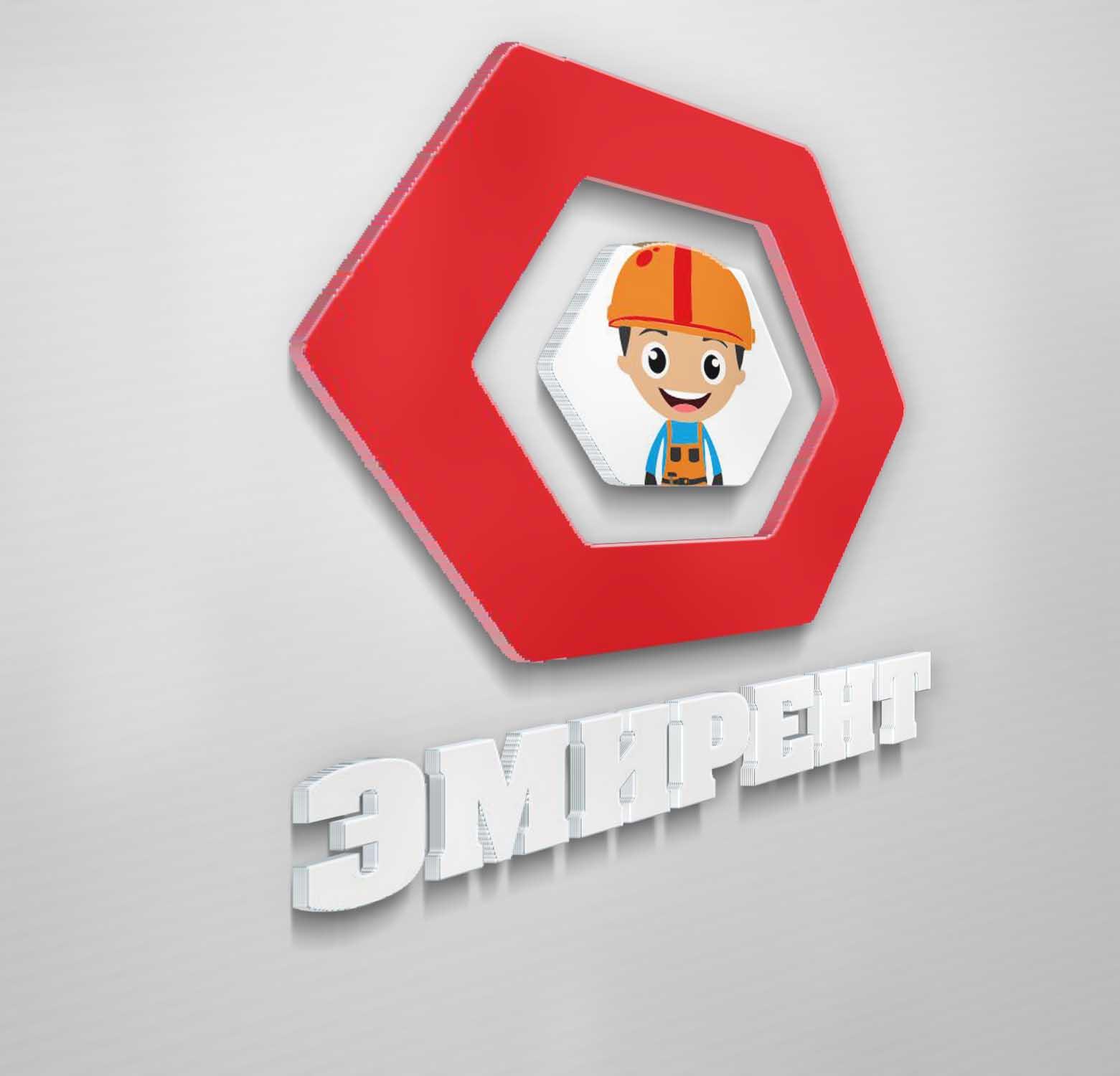 Лого Эмирент