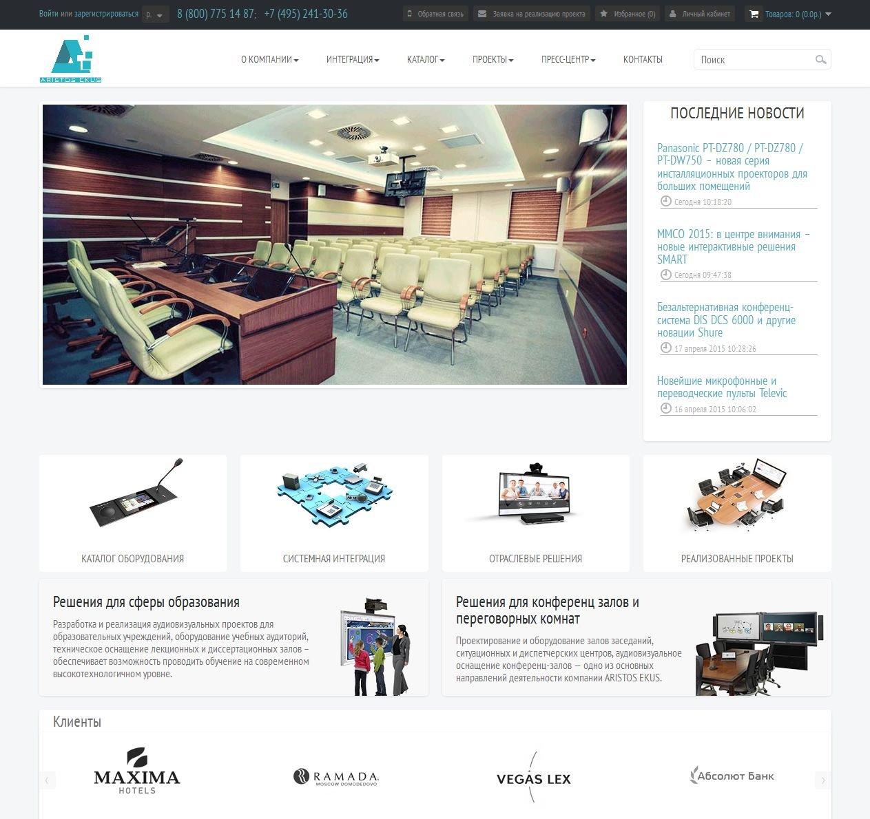Aristos-Ekus - Профессиональное звуковое и видео оборудование