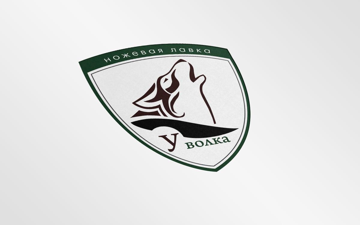 Логотип ножевой лавки