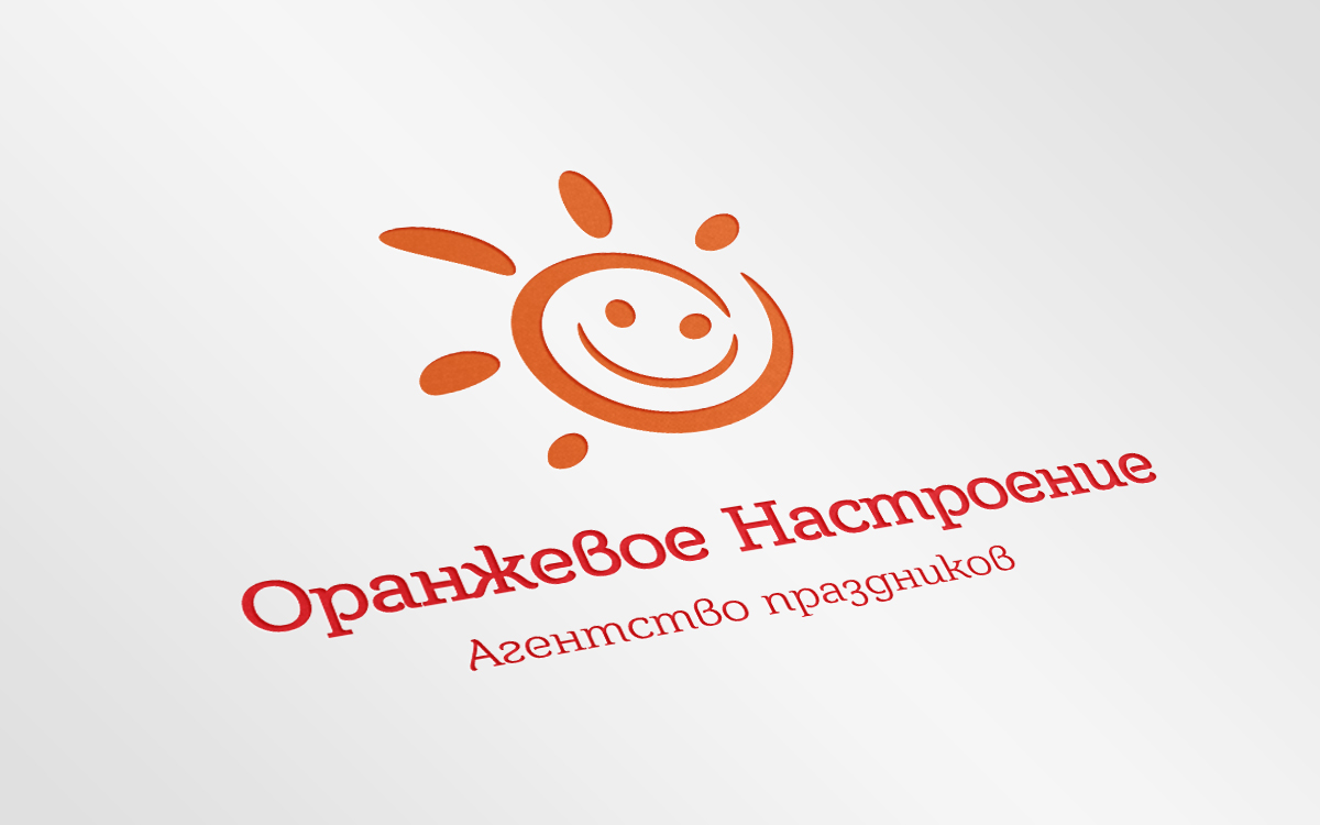 Логотип агенства праздников