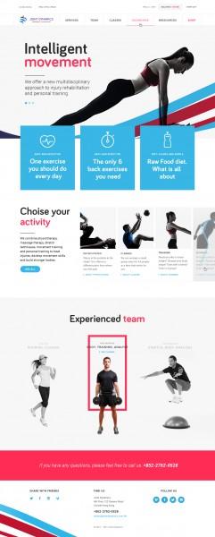 Разработка сайта клуба персональных тренеров