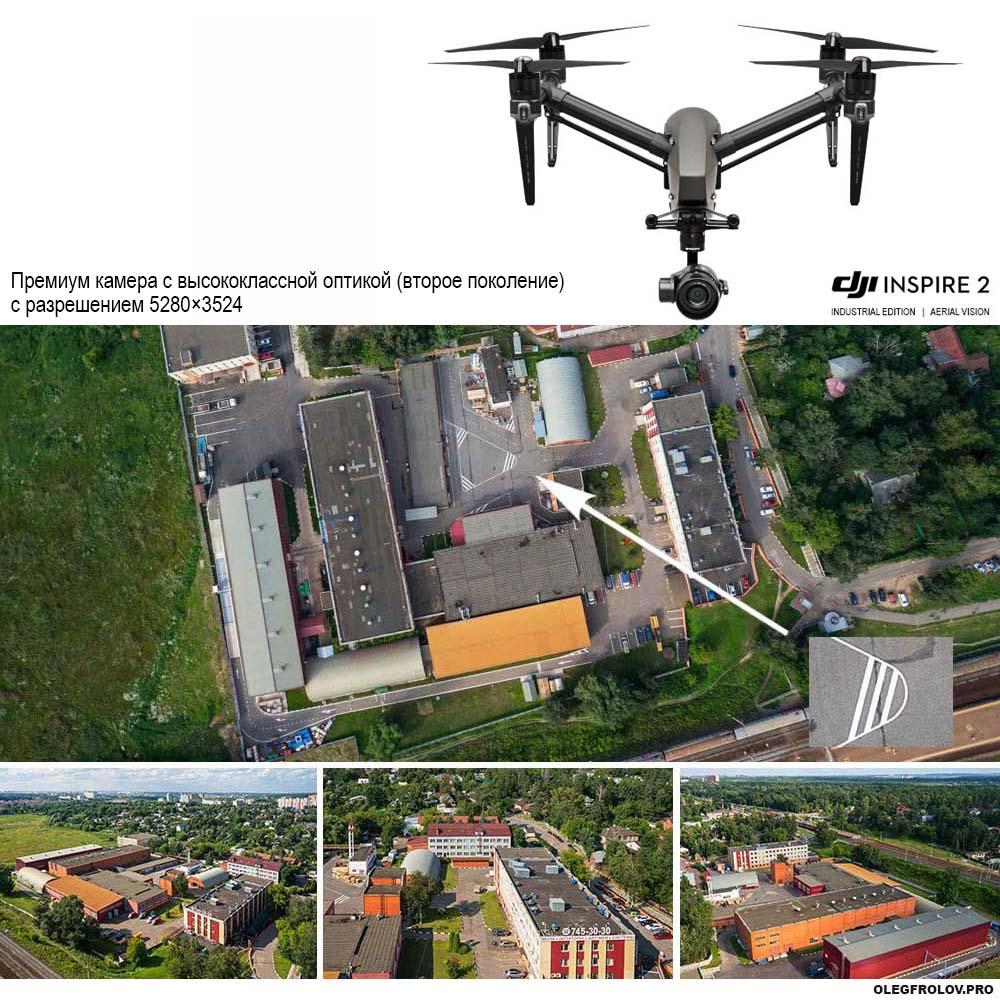 Аэрофотосъемка / Промышленная аэросъемка / фотосъемка производст