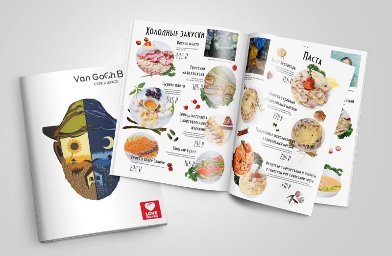 меню, ресторан «Ван Гог»