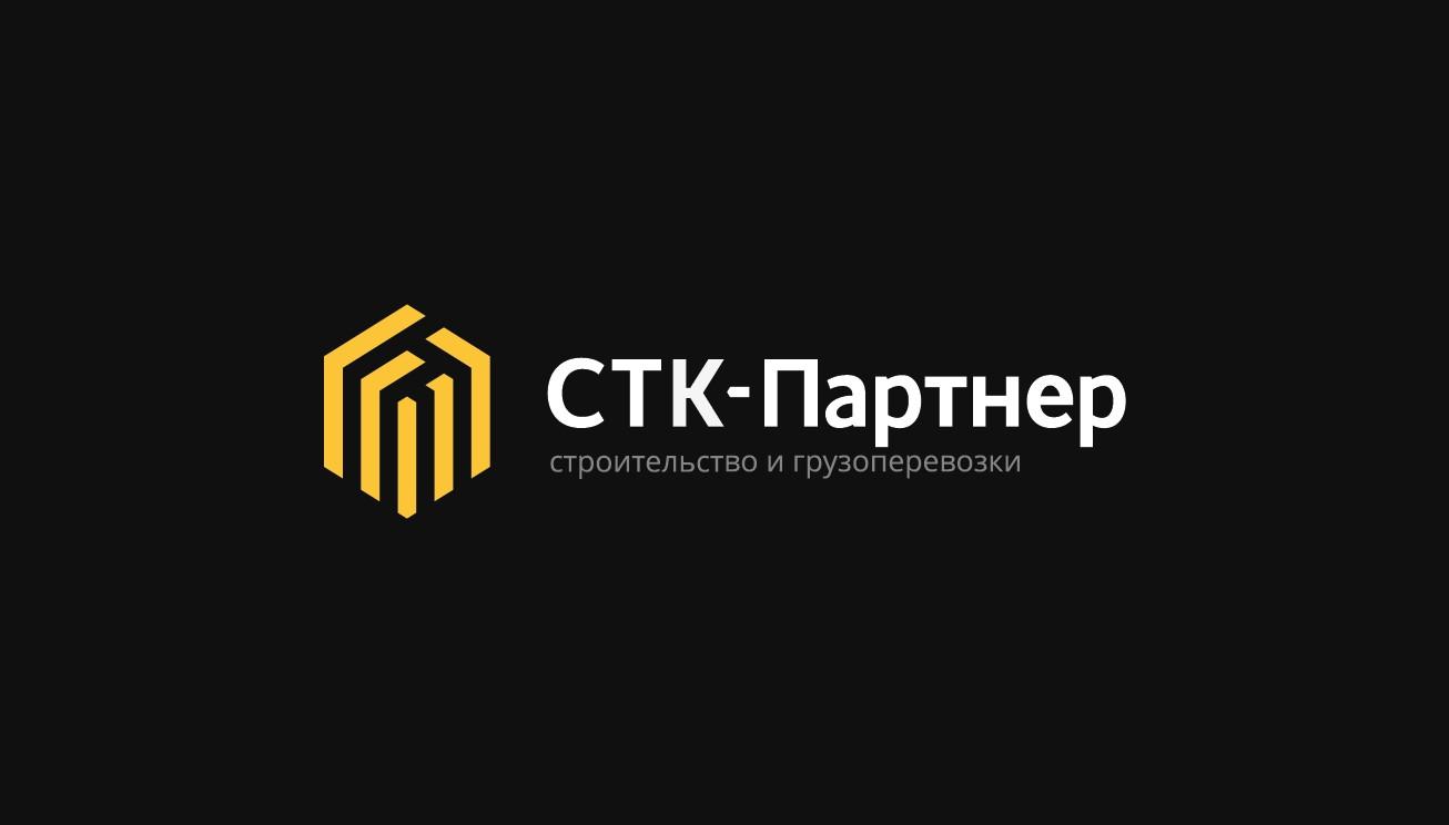 СТК-Партнер