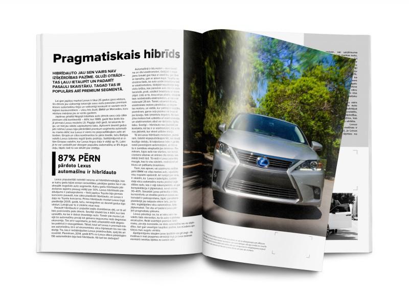 Рекламная статья, журнал Forbes (Латвия)
