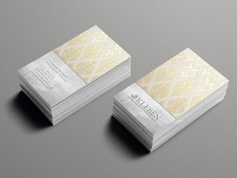 Визитная карточка KLEBEN
