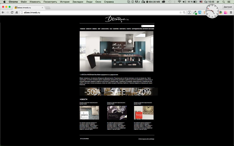 Сайт-каталог Decorazio