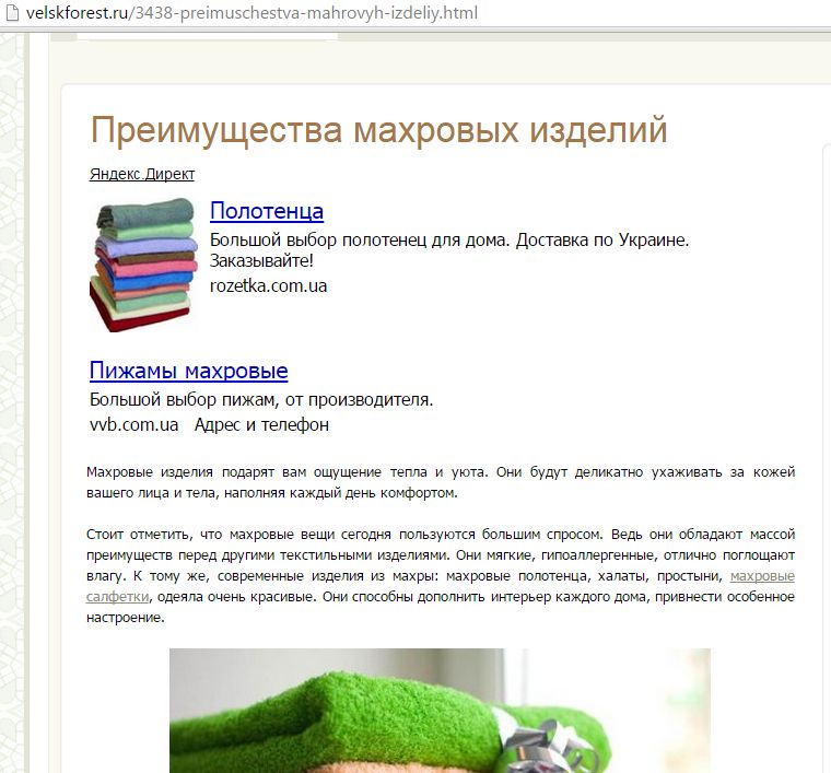 Фрилансер ру тексты freelance jobs artists