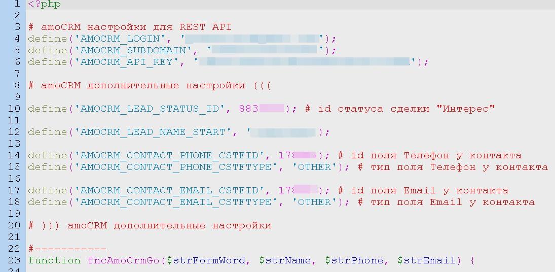 Подключить к amoCRM по Rest API два лендинга: сделка, контакт