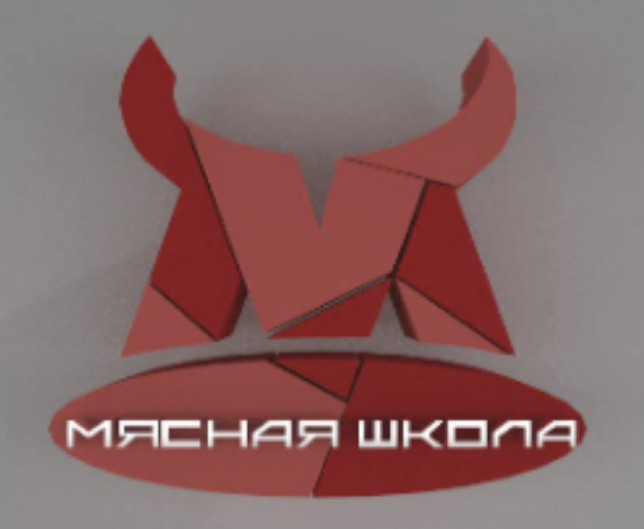 Анимация логотипа Мясная Школа