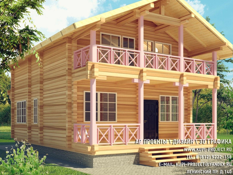 Дом для девчонок =)
