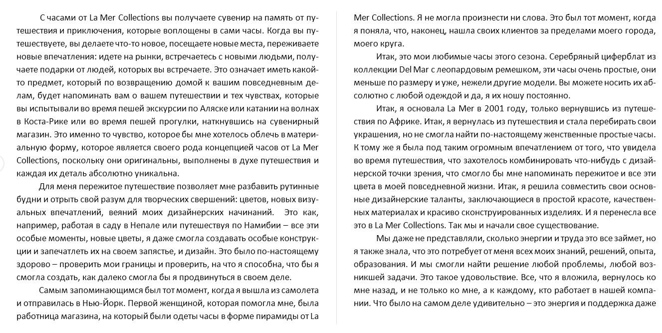 Перевод видео с Англ на русский
