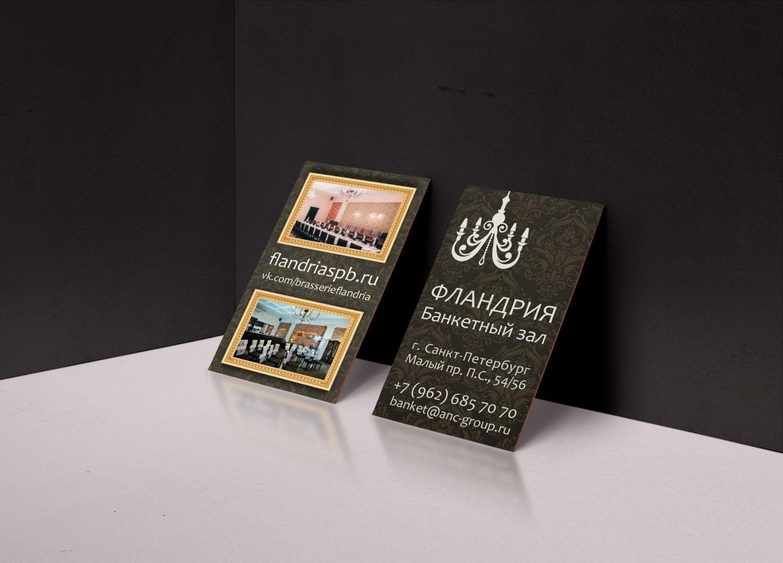 его фото визиток для ресторана мониторинг температуры воздуха