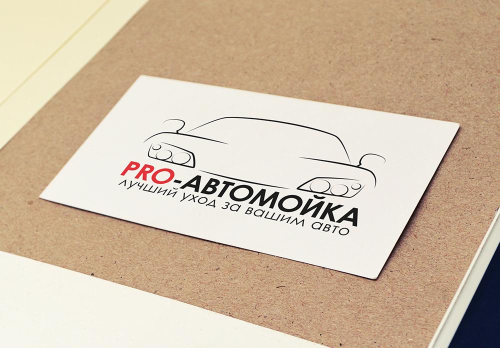 картинки для визитки для автомойки нежным время откровенным
