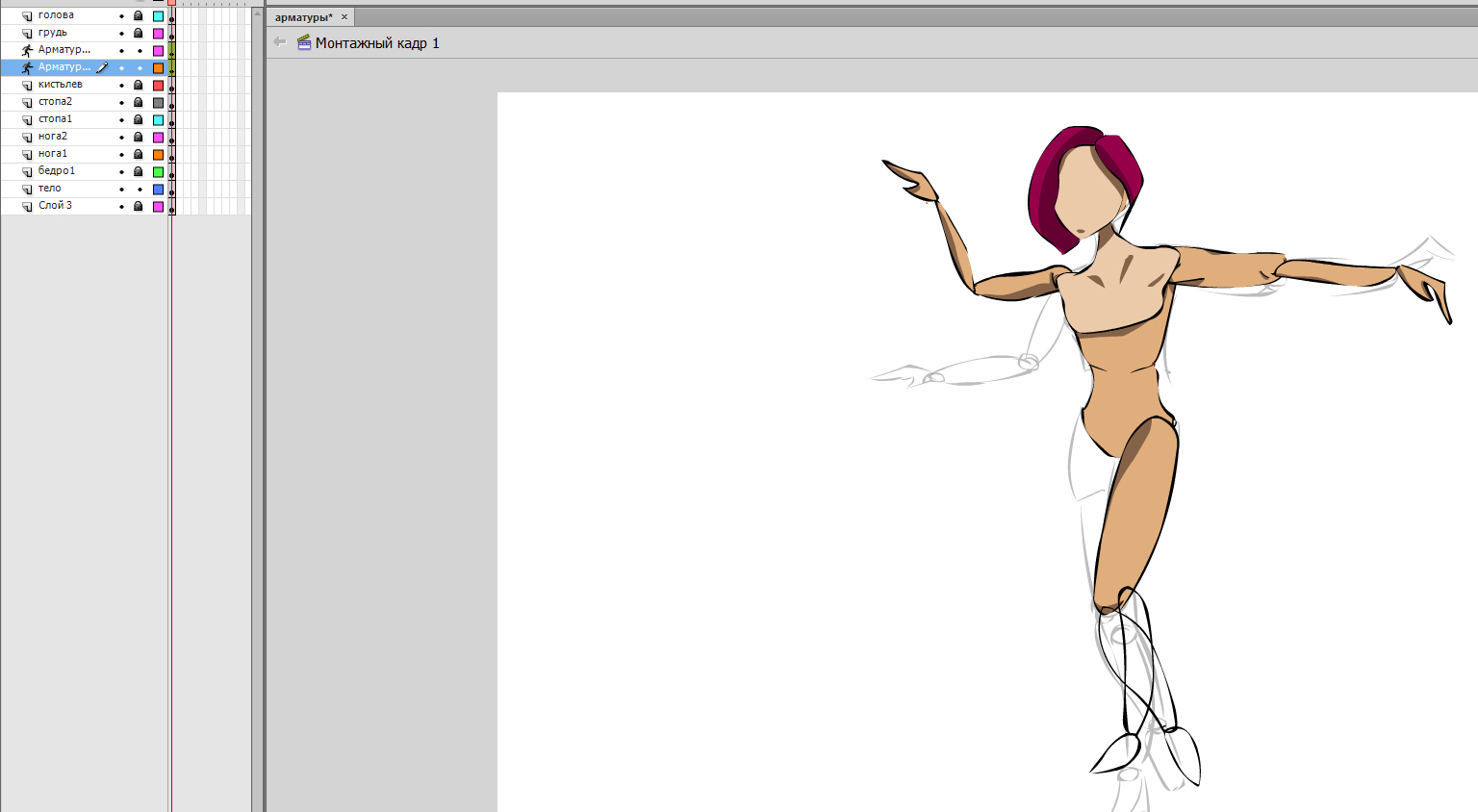 Как сделать анимацию двух картинок