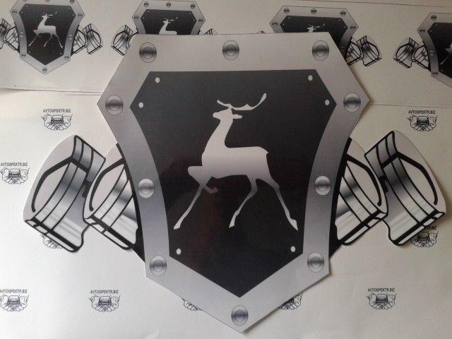 Логотип клуба газелистов.