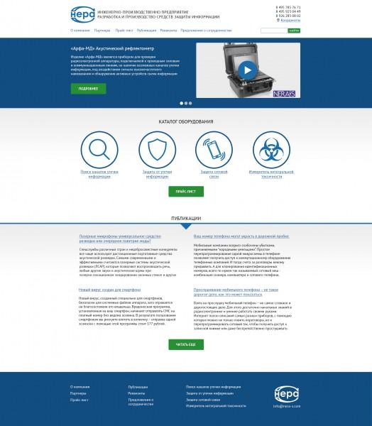 Создание сайта Nera-s