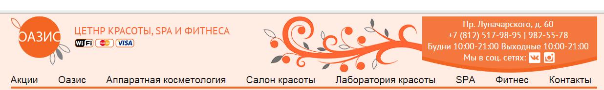Веточка)