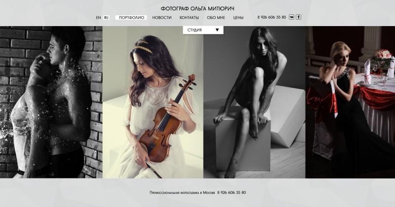 Внутренние страницы сайта фотографа Ольги Митюрич