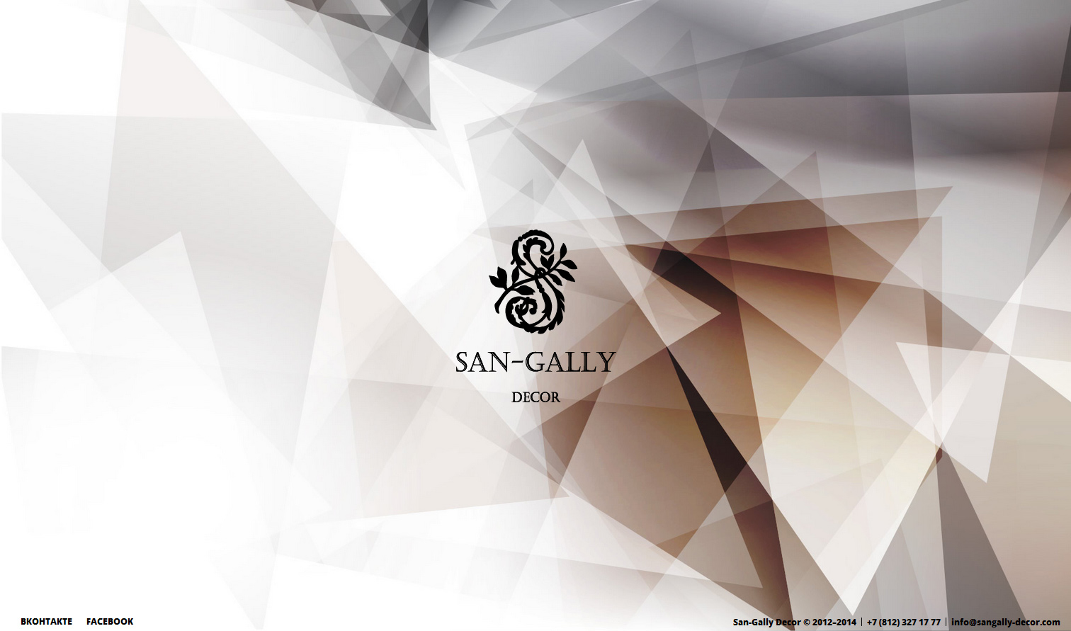 Sun Gally Decor