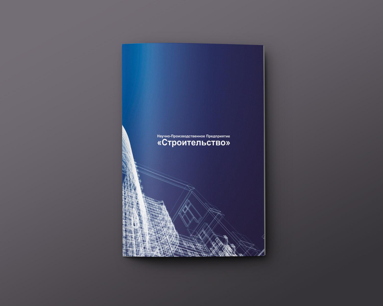 Обложки для брошюр картинки