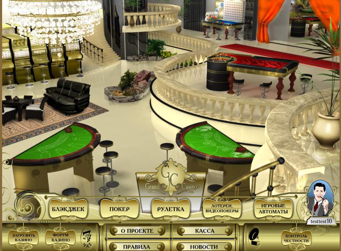 Онлайн казино вулкан платинум альтернативный сайт зеркало