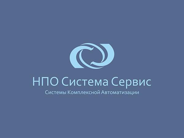 """НПО """"Система-сервис"""""""
