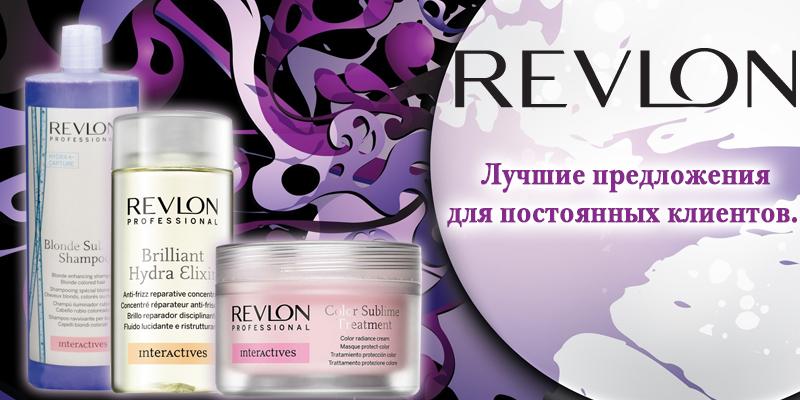 """Баннер """"Revlon"""""""