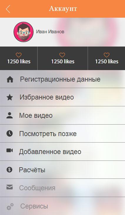Моб версия