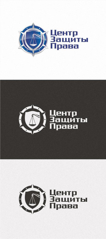 Центр Защиты Права