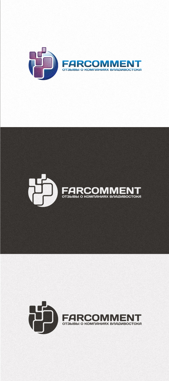 FarComment