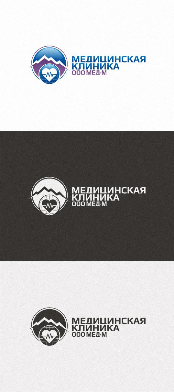 Мед-М Клиника
