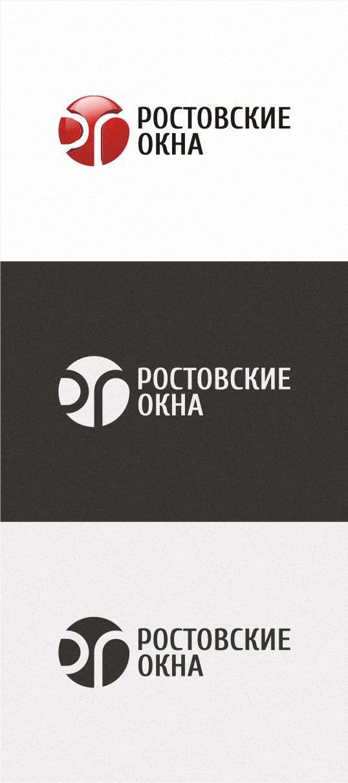 Ростовские Окна