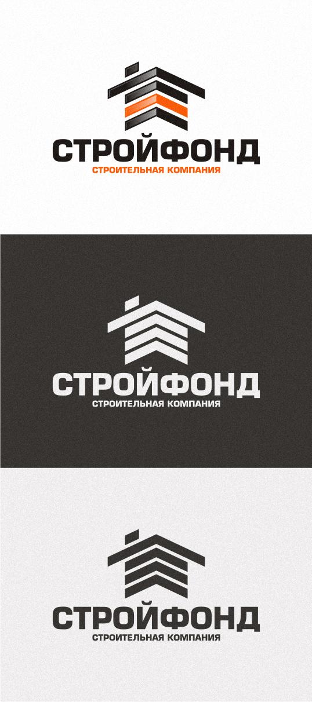 СтройФонд