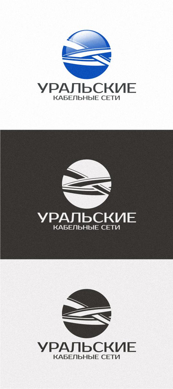 Уральские Кабельные Сети