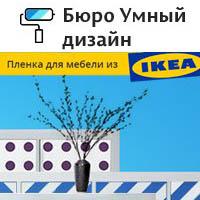 smartdesigns.ru: продвижение бюро умного дизайна